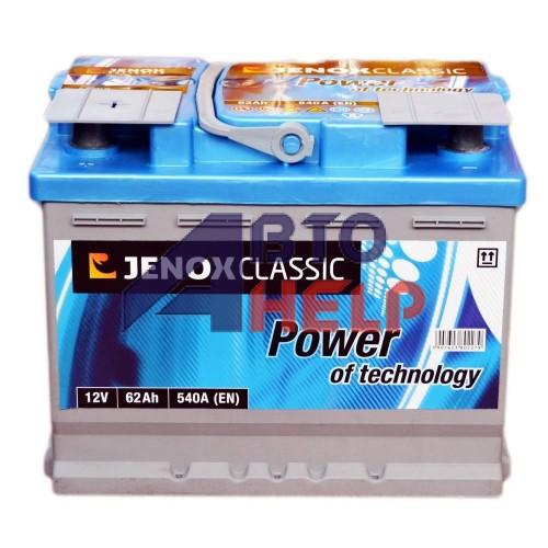 Автомобильный аккумулятор JENOX Classic 6СТ-62Ah Аз 540A (EN) R062615AC 2017