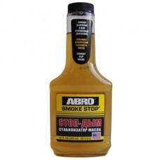 Присадка ABRO Smoke Stop в масло Стоп-Дым SS-510 354мл