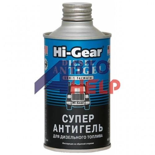 Антигель Hi-Gear Diesel Antigel дизельный HG3426 325мл