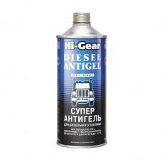 Антигель Hi-Gear Diesel Antigel дизельный HG3427 946мл