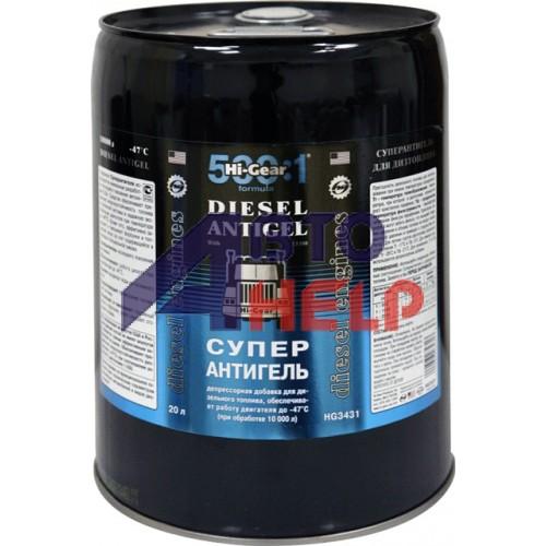 Антигель Hi-Gear Diesel Antigel дизельный HG3431 20л