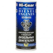 Присадка Hi-Gear Oil Treatment Diesel Engines With SMT2 & OCP в масло для дизельных двигателей HG2253 444мл
