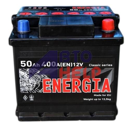 Автомобильный аккумулятор ENERGIA 6СТ-50Ah АзЕ 400A (EN)