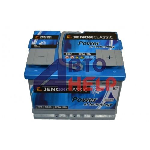 Аккумулятор Jenox 6СТ-65 АзЕ Н Classic (R062622AC1), (570EN)