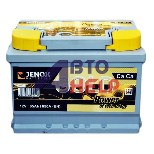 Аккумулятор JENOX 6СТ-65 Аз Gold (R063623ZN), (650EN)