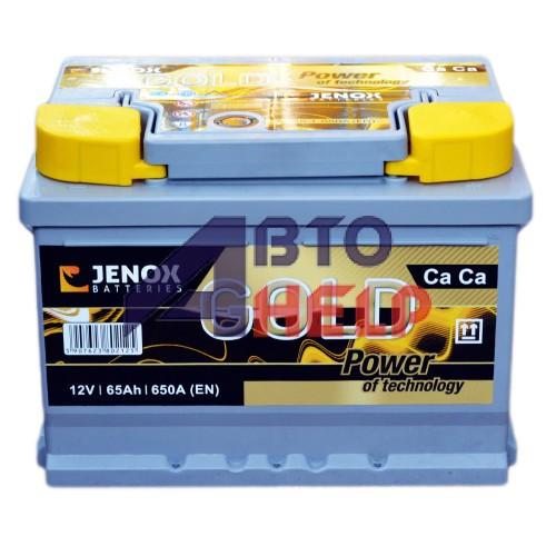 Аккумулятор JENOX 6СТ-65 АзЕ Gold (R063622ZN), (650EN)