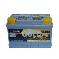 Аккумулятор Jenox 6СТ-85 АзЕ Н Gold (R1077624ZN), (800EN)