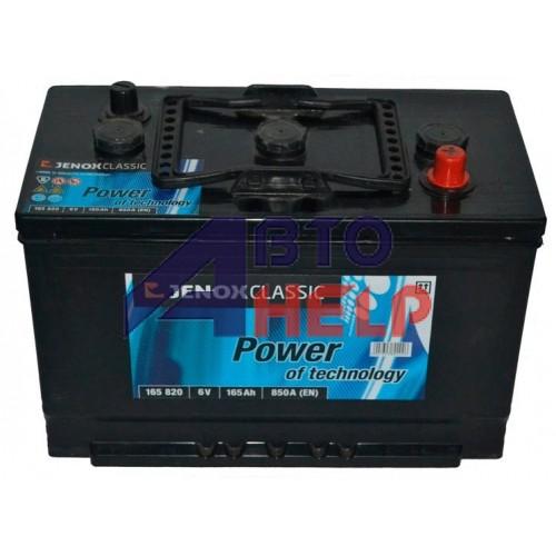Аккумулятор Jenox 3СТ-165 АзЕ Classic (R165820K), (850EN)