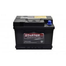 Автомобильный аккумулятор STARTER EX 6СТ-61Ah Аз 570A (CCA) CMF56158EU
