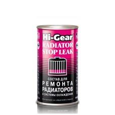 Герметик Hi-Gear для ремонта радиаторов и системы охлаждения (HG9025) (325мл)