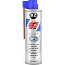 Смазка К2 07 проникающая многофунциональная (500мл)
