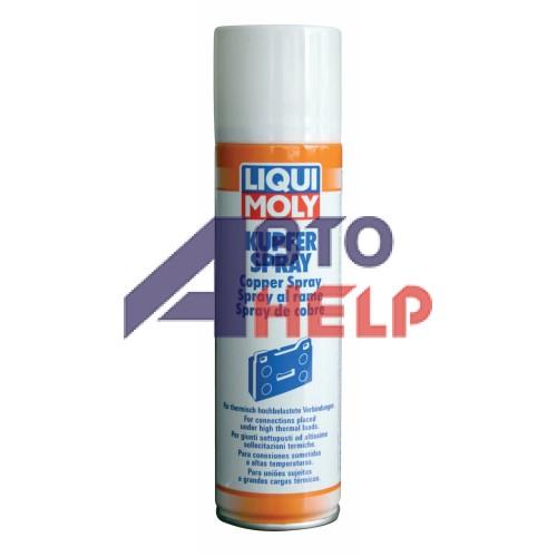 Смазка медная аэрозоль LIQUI MOLY Kupfer-Spray (3970) (250мл)