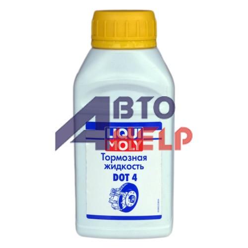 Тормозная жидкость LIQUI MOLY DOT-4 (250мл)