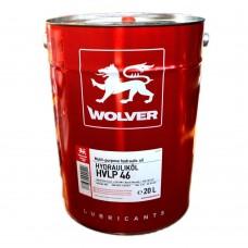 Индустриальное гидравлическое масло WOLVER HVLP46 20л