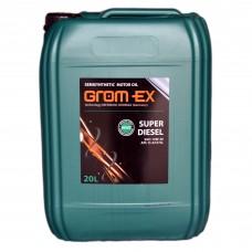 Масло моторное GROM-EX Super Diesel 10W-40 (20л)