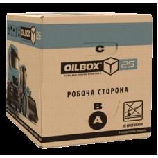 Масло индустриальное  YUKO МГЕ-46 Оилбокс (20л)